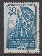 USSR 1941 - Volkspolicei, Mi-Nr. 826, Used