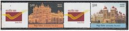 INDIA, 2014, MY STAMP, Set Of 2 Setenant, MYSORE Palace Night & Day Time, Karnataka,, Limited Issue, MNH(**)