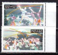 Bund 1990 Mi. 1449-1450 ** Sporthilfe Postfrisch (pü2653)