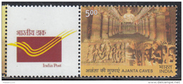 INDIA 2014 MY STAMP, 1 Stamp, AJANTA CAVES, Maharashtra, Limited Issue, MNH(**)