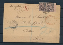 BD-97: COLONIES GENERALES:   Enveloppe Recommandée Avec N°54 Paire Obl Fort De France Du 16/6/92 Pour ATHENES