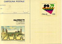 1979 Interi Postali C180 NUOVA - 6. 1946-.. Repubblica