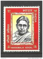 INDIA, 2007, Maraimalai Adigal, (Tamil Scholar And Educationist), MNH,(**)
