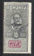 Romania Revenue - 30 Bani M.V.i.R. Overprint Mint Hinged