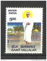 INDIA, 2007, Saint Vallalar, Ramalinga Adigal, (Religious Teacher And Reformer),  MNH, (**)