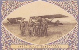 Japanese Flyers Planes Unknown Group Of Men Flight Suits On C1930s Vintage Japan Art Design Postcard - Piloten