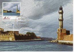 Grèce Carte Maximum Phare - Greece Maximum Card Lighthous.
