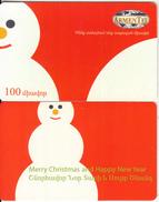 ARMENIA - Happy New Year 3/Snowman, ArmenTel Telecard 100 Units, Tirage 20000, Sample(no Chip, No CN) - Armenia