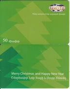 ARMENIA - Happy New Year 1/Christmas Tree, ArmenTel Telecard 50 Units, Tirage 20000, Sample(no Chip, No CN) - Armenia