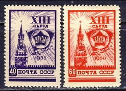 USSR 1958, Mi 2066-67** - 13th Congress Of Komsomol