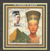 VV391 2002 MOCAMBIQUE-CORREIOS OS REIS DO EGIPTO1BL MNH