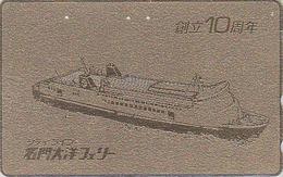 Télécarte DOREE Japon / 110-011 - BATEAU - FERRY CITY LINE - SHIP Japan GOLD Phonecard - SCHIFF Telefonkarte - 681 - Boats