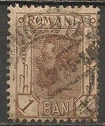 Timbres - Roumanie - 1895 -1 B. - N° 99 -