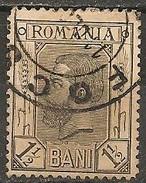 Timbres - Roumanie - 1894 -1 1/2 B. - N° 100 -