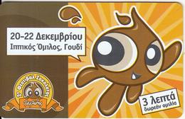 GREECE - Paulidis Chocolate Festival, Free Fone Promotion Prepaid Card, Tirage 5000, Exp.date 28/02/03, Sample