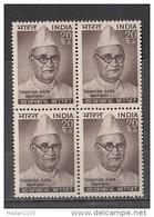 INDIA, 1969,  Thakkar Bapa, Humanitarian, Famous People, Block Of 4,  MNH, (**)