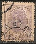 Timbres - Roumanie - 1894 - 25 B. - N° 108 -