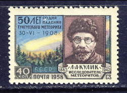 USSR 1958, Mi 2109** - 50th Anniversary Of Tunguz Meteor