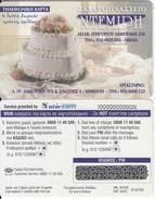 GREECE - Demiri Patisserie, Starcom Promotion Prepaid Card, Tirage 1000, Exp.date 31/07/02, Mint
