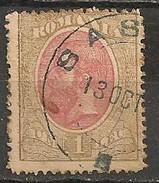 Timbres - Roumanie - 1893 - 1 L. - N° 112 -