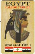 GREECE - Egypt/Cleopatra, Petroulakis Prepaid Card 10 Euro, Tirage 15000, Sample