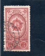 URSS 1949 O
