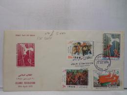 FBN,STORIA POSTALE,LETTERA,MANIFESTAZIONI,ANNULLI,F.D.C.PRIMO GIORNO,IRAN,1979,VIAGGIATA,FIRST DAY