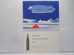 FBN,STORIA POSTALE,CARTOLINA,MANIFESTAZIONI,ANNULLI,F.D.C.PRIMO GIORNO,ITALIA,CREMONA,1978,VIAGGIATA,FIRST DAY