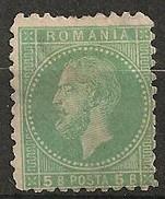 Timbres - Roumanie - 1879 - 5 B. - N° 50 -