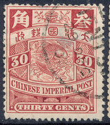 """Stamp Chinese Imperial Post""""1898-1900? Carp 30c Used Lot#14 - Oblitérés"""
