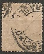Timbres - Roumanie - 1890 - 3 B. - N° 77 -