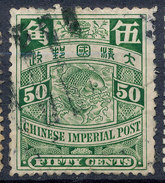 """Stamp Chinese Imperial Post""""1898-1900? Carp 30c Used Lot#18 - Oblitérés"""