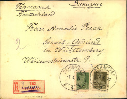 "1926, Registered Letter From LENINGRAD With With Older """"Petrograd"""" R-label Overprinted With Handstamp."
