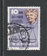 TAIWAN (FORMOSA)-1965: Valore Usato Da 10 D.-16° ANNIV. DELLA DICHIARAZIONE DEI DIRITTI DELL' UOMO-in Buone Condizioni. - 1945-... Republic Of China
