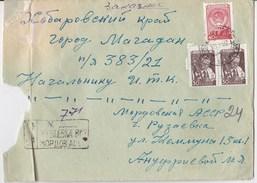 1956, USSR, Envelope, NKVD, KGB, Mail Passed Mordovian Autonomous Soviet Socialist Republic - Magadan, Office Defects