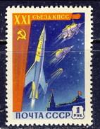 USSR 1959, Mi 2192** - 21st Communist Party Congress