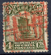 """Stamp Chinese Imperial Post""""1923  Used Lot#29 - China"""