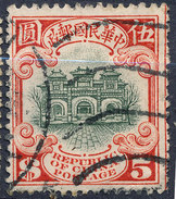 """Stamp Chinese Imperial Post""""1923  $5 Used Lot#35 - Oblitérés"""