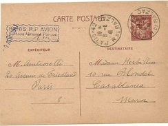 ENTIER POSTAL IRIS 431 CP2 DE FRANCE POUR LE MAROC GRIFFE PARIS RP AVION
