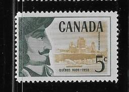 CANADA 1958, # 379.  SAMUEL DE  CHAMPLAIN FOUNDER OF QUEBEC           MNH
