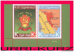 TRANSNISTRIA 2014 Creation Of Moldavian Autonomous Soviet Socialist Republic 90th Anniversary Map Coat Of Arms 2v MNH