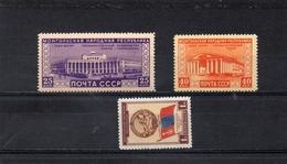 URSS 1951 **