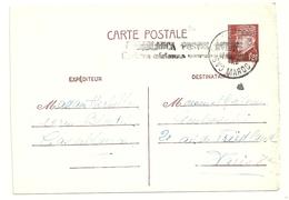 ENTIER POSTAL 1,20F PETAIN 515 CP1 CP DU MAROC POUR LA FRANCE GRIFFE CASABLANCA POSTES AVION