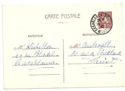 ENTIER POSTAL 1,20F PETAIN 515 CP1 CP DU MAROC POUR LA FRANCE