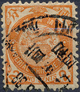 """Stamp Chinese Imperial Post"""" 1897 2c Lot#42 - Oblitérés"""