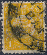 """Stamp Chinese Imperial Post"""" 1897 1c Lot#44 - Oblitérés"""