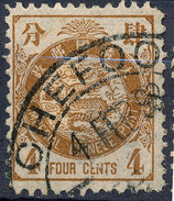 """Stamp Chinese Imperial Post"""" 1897 4c Lot#46 - Oblitérés"""