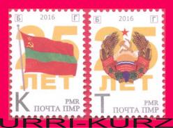 TRANSNISTRIA 2016 PMR State Symbols Flag & Coat Of Arms 25th Anniversary 2v MNH
