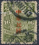 "Stamp Chinese Imperial Post""1912 Carp Overprint  16c Lot#52 - Cina"
