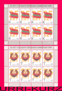 TRANSNISTRIA 2016 PMR State Symbols Flag & Coat Of Arms 25th Anniversary 2 Sheetlets MNH - Stamps